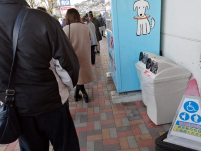 オープン前の大行列@イオンモール八幡東店