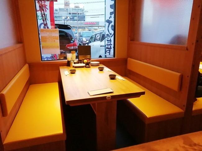 半個室風テーブル席@のぶたけ浅川店