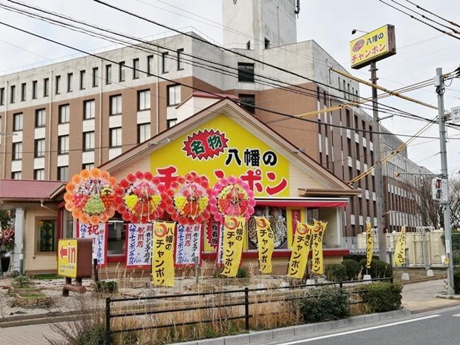 店舗外観@八幡のチャンポン平野店