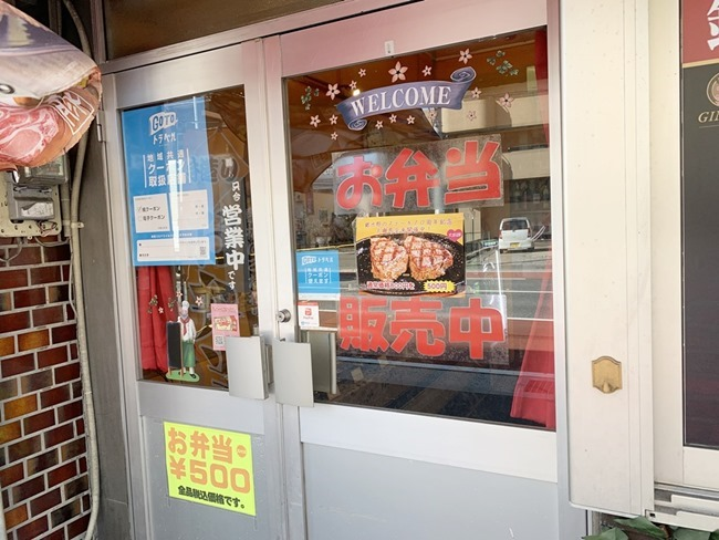 店舗入口@銀次郎のお弁当