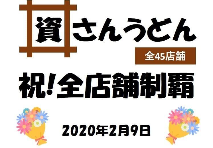 IMG_20200209_111928_396