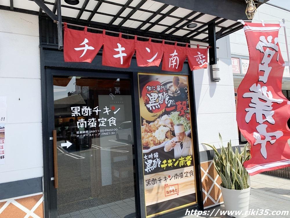 店舗入口@たかもとや小倉東店
