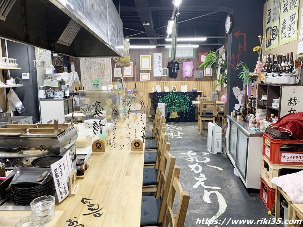 店内の様子@朝麺's屋いしちゃん
