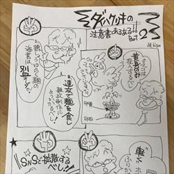 鶏出汁専門店「朝麺'sいしちゃん」