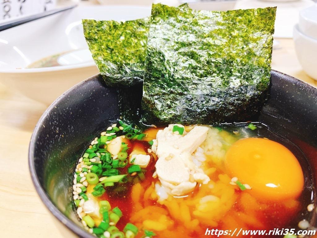 鶏雑炊@朝麺'sいしちゃん