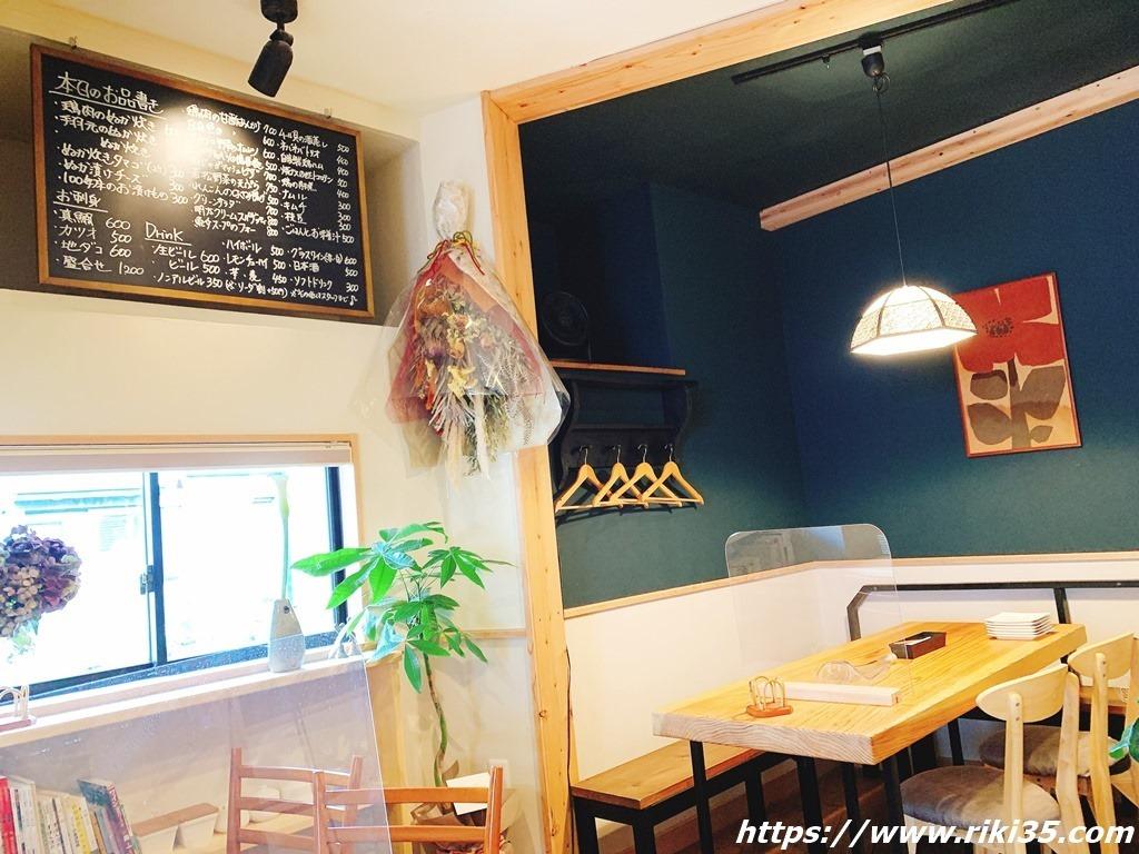 テーブル席@ぬかと料理とお酒ミサヲ