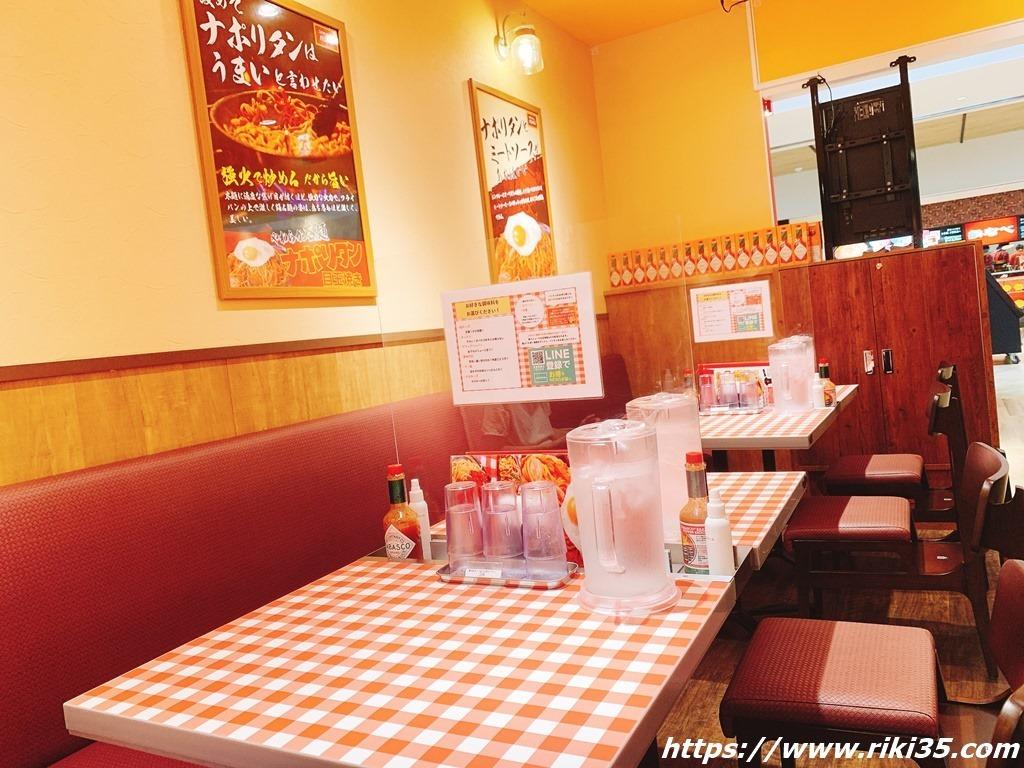 テーブル席@スパゲッティーのパンチョ小倉店