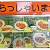福岡大学 第三食堂の学食メニューを堪能~和定食(かつ丼+うどん)のボリューム&価格に脱帽です