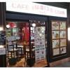 博多駅モーニング情報~早朝6時から朝食が食べれるお店をチェックしてまいりました!!!